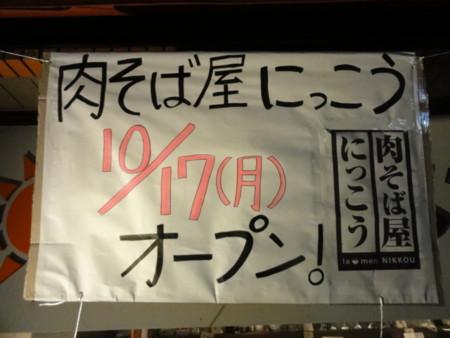 20111013191005