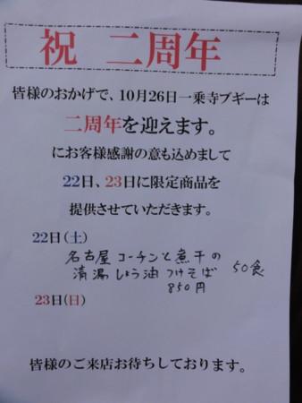 20111022135924