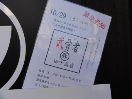 20111029150249