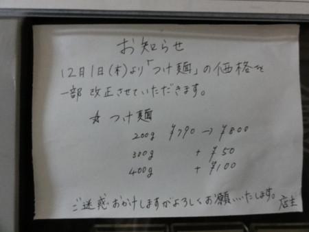 20111125215116