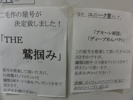 20111201183015