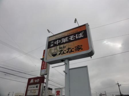 20111202114930