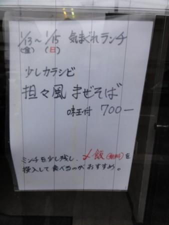 20120114115956