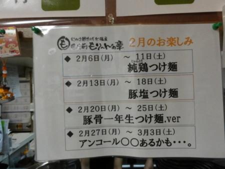 20120207210744