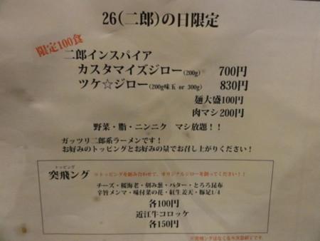 20120326180203