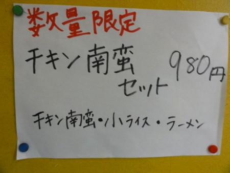 20120501112908