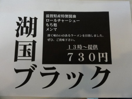 20120503141941