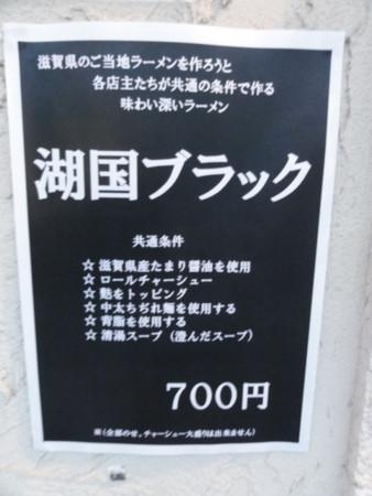 20120612191726