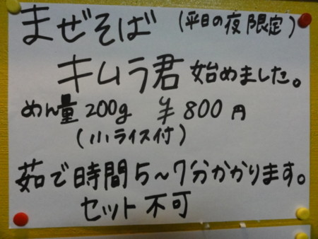 20120904195054
