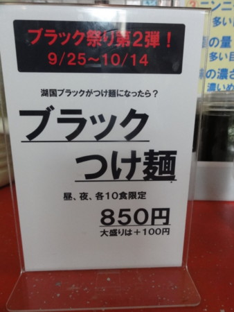 20121014113238