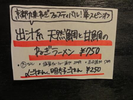 20121020135553