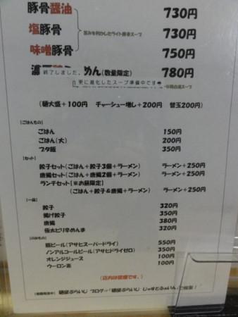 20130201185753