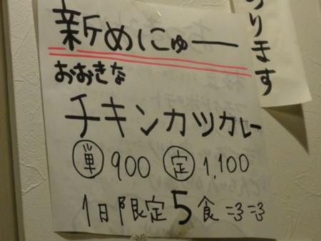 20130409195530