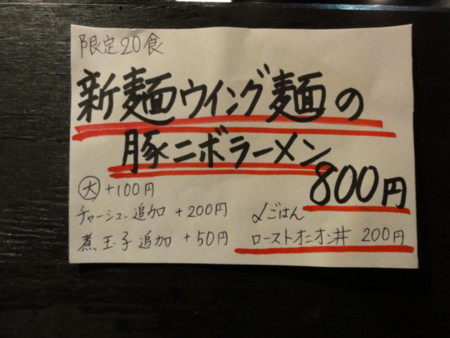 20131025200719