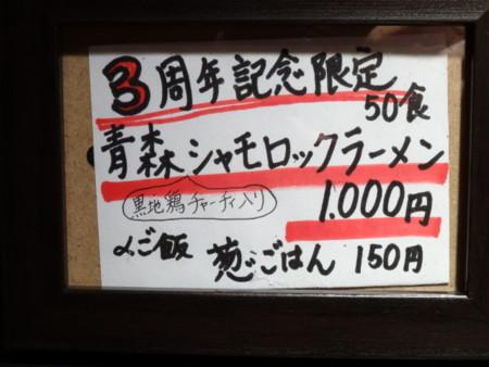 20140328202017