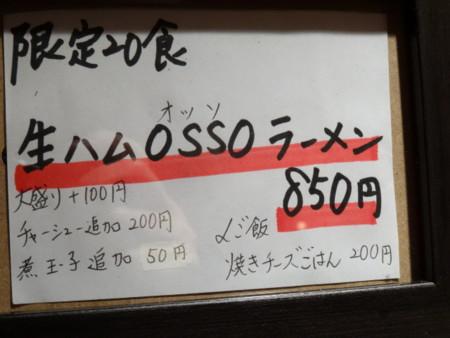 20140516202747