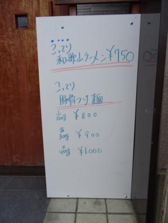 20140706110156