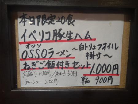 20141107210808