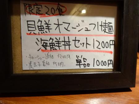 20141206202503