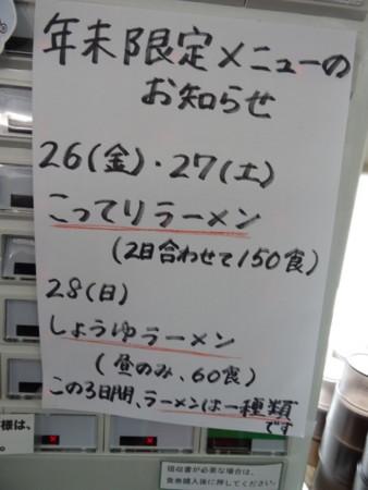 20141227110141