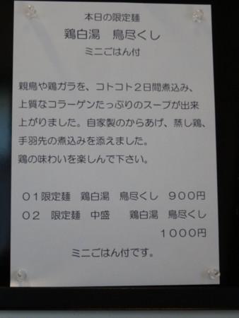 20141228115951