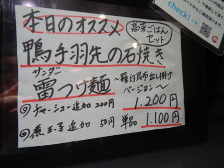 20150403200559