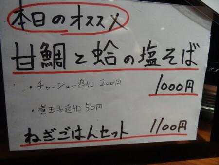 20160204201605