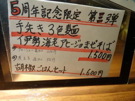 20160329205910