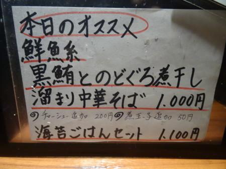20160825200602