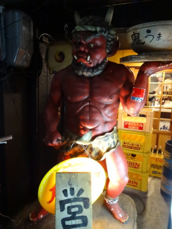 f:id:ramen-zombie:20161104204636j:image
