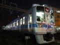 小田急線1500形(町田駅~玉川学園前駅)
