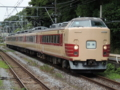 183系(北鎌倉駅)