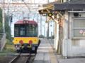 東京メトロ銀座線1000系 甲種輸送(根府川駅)
