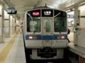 小田急線1000形(新宿駅)