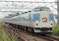 183系(豊田駅)
