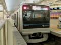 小田急線3000形(新宿駅)