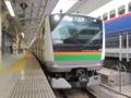 東海道線E233系(東京駅)