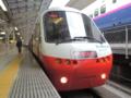 伊豆急行2100系(東京駅)