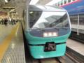 251系(東京駅)