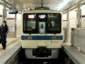小田急線8000形(新宿駅)