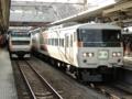 185系&中央線E233系(八王子駅)