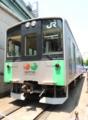 E995系(大宮総合車両センター)