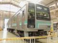 相模線205系(大宮総合車両センター)