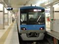 小田急線4000形(新宿駅)