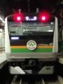 高崎線E233系「小田原日帰りの旅号」(上野駅)