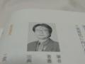 国語の教科書ofラクガキ