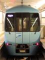小田急線60000形・MSE(新宿駅)