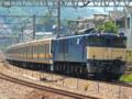 中央線211系 OM入場(梁川~上野原)
