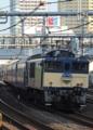 EF64-1030「臨時あけぼの号」(鶯谷駅)