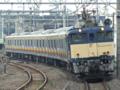 南武線E233系 配給輸送(宮原駅)